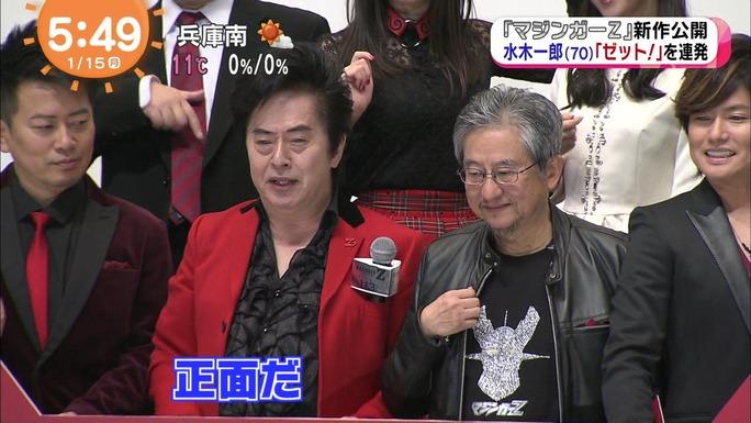 morikubo-kayano-uesaka-hanae-180116_a11