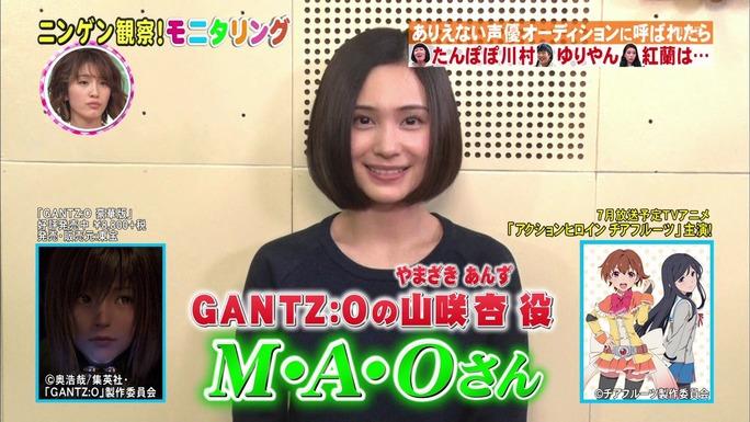 fujiwara-ogura-mao-170421_a14