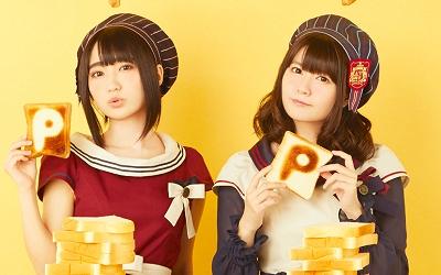 aoi_yuki-ayana_taketatsu-t23