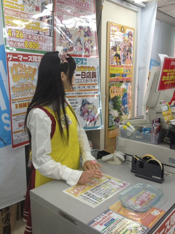 s_uesaka0037