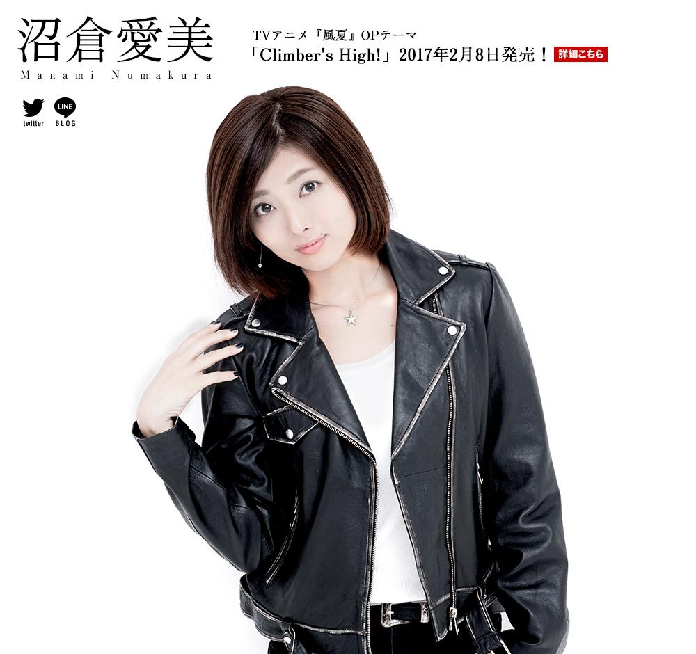 沼倉愛美の画像 p1_25