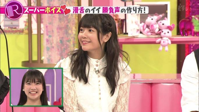 ayana_taketatsu-170914_a08