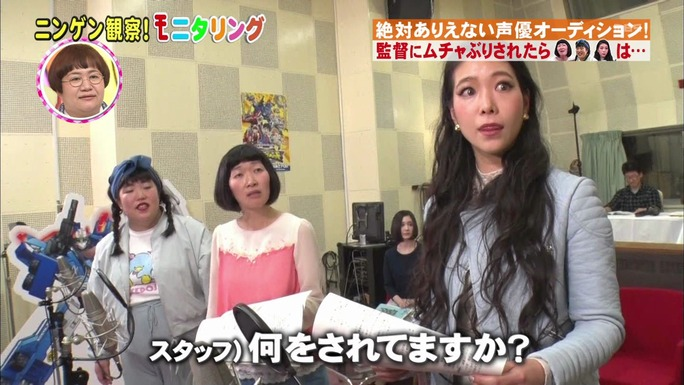 fujiwara-ogura-mao-170421_a37