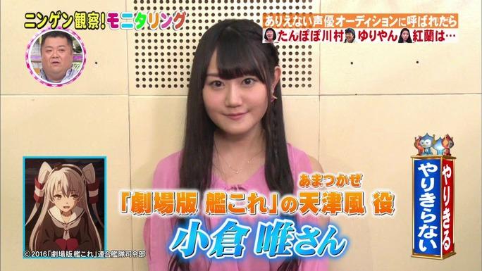fujiwara-ogura-mao-170421_a11