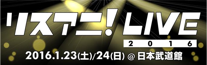 nakamura-a_asakura-numakura-ohashi-fukuhara-hara-yamazaki-machico-m_asakura-nanjo-160126_a01
