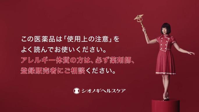 suzuko_mimori-171107_a05
