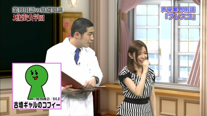 mai_aizawa-130616_a47