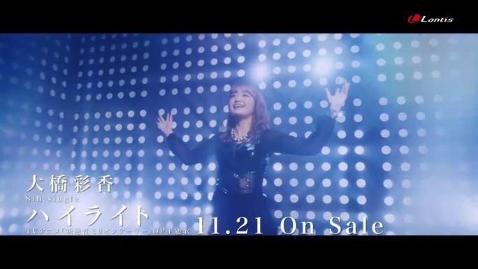 ayaka_ohashi-180928_a18