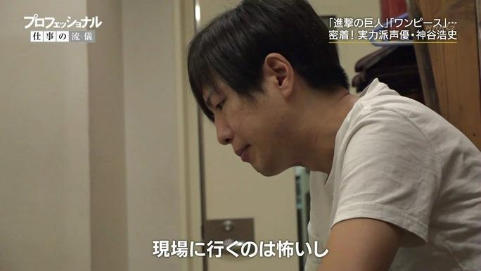 hiroshi_kamiya-190109_a14