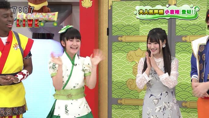 yui_ogura-180118_a23
