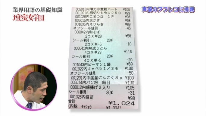 mai_aizawa-130616_a59