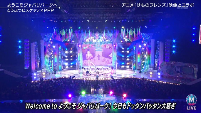 ozaki-motomiya-ono-sasaki-nemoto-tamura-aiba-chikuta-171223_a22