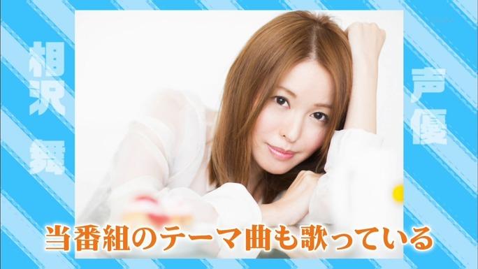 mai_aizawa-130616_a07