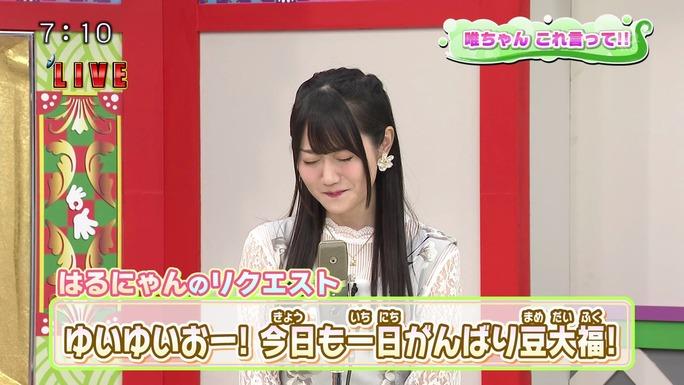 yui_ogura-180118_a41