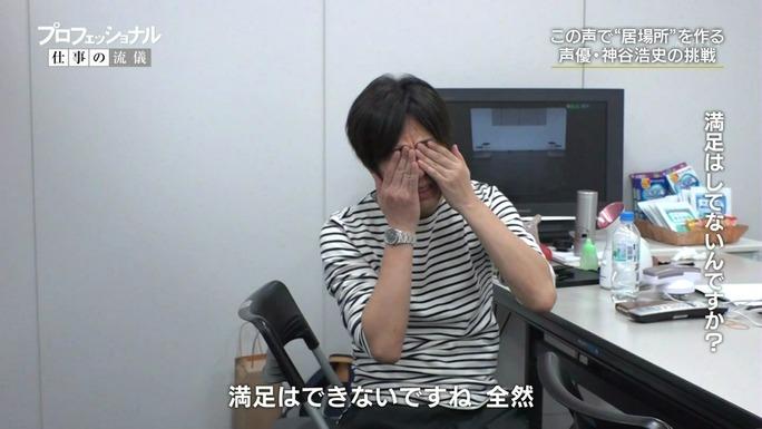 hiroshi_kamiya-190115_a48