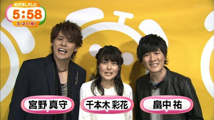 hatanaka-senbongi-uchida-masuda-kaji-miyano-160322_a21