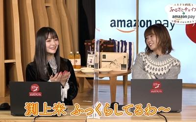 上坂すみれ_渕上舞_201203_thumbnail