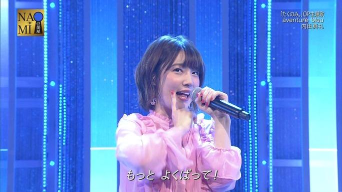 maaya_uchida-kensho_ono-180318_a86