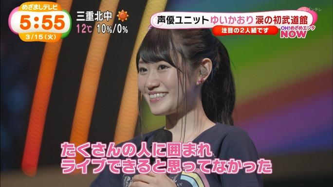 yui_ogura-kaori_ishihara-160315_a16