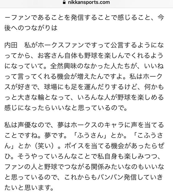 maaya_uchida-180912_a03