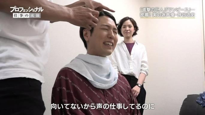 hiroshi_kamiya-190109_a22