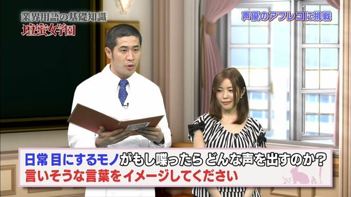 mai_aizawa-130616_a53