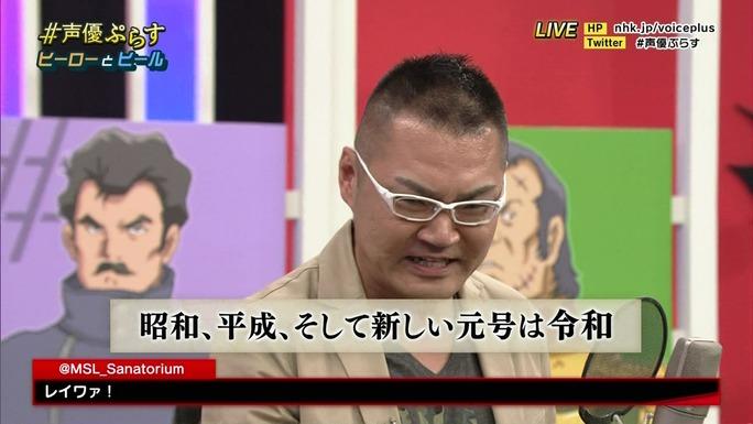 furuya-fukuen-miyake-kiyama-190421_a42