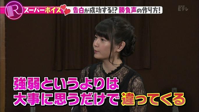 ayana_taketatsu-170914_a34
