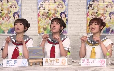 inami-saito-furihata-t01