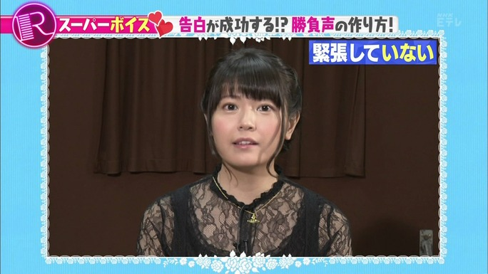 ayana_taketatsu-170914_a22