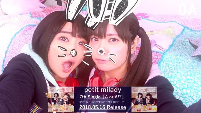 aoi_yuki-ayana_taketatsu-180409_a18