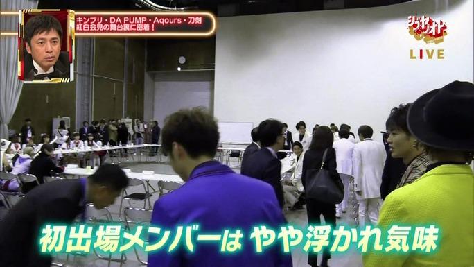 aida-kobayashi-suzuki-181216_a11