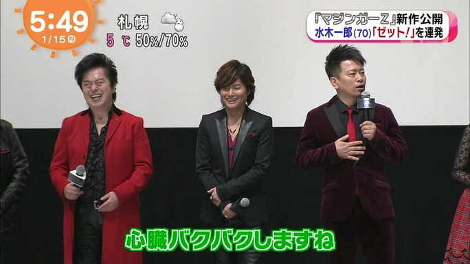 morikubo-kayano-uesaka-hanae-180116_a08