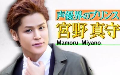 mamoru_miyano-t65