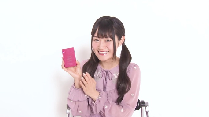 yui_ogura-180312_a08