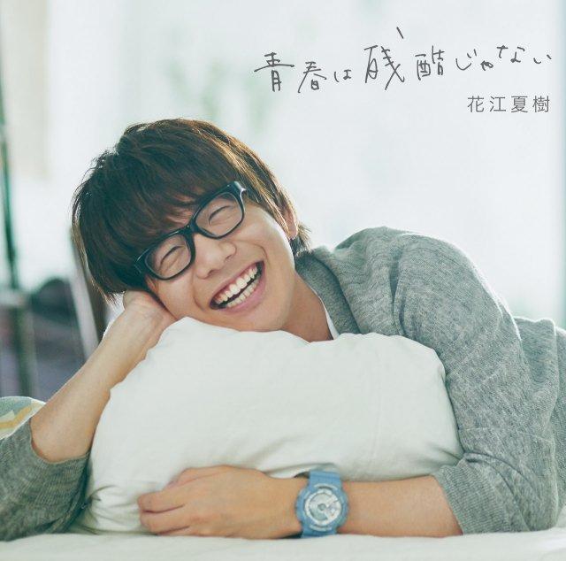natsuki_hanae-160807_a01