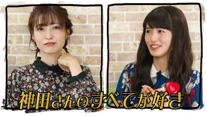 sayaka_kanda-rikako_aida-190126_a09