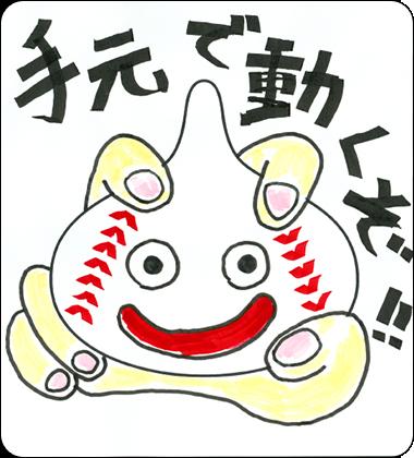 seiyu-170727_a08