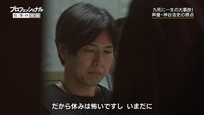 hiroshi_kamiya-190110_a14
