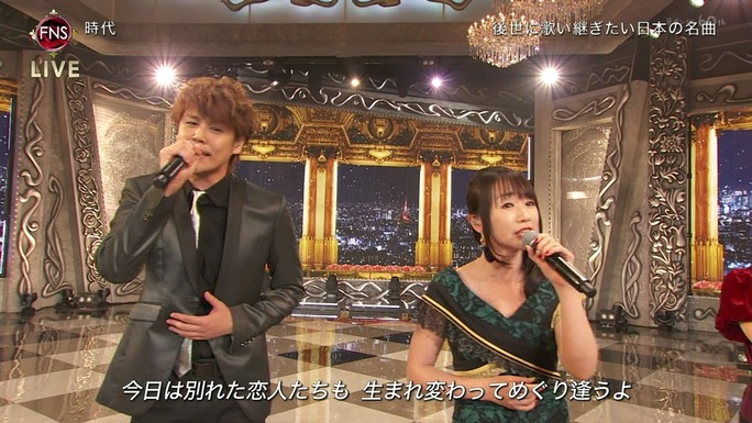mizuki-miyano-uesaka-181207_a68