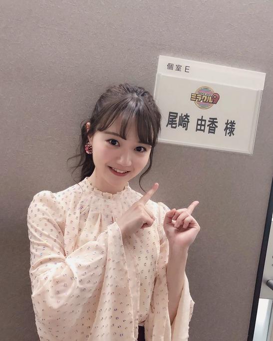 yuka_ozaki-190221_a01
