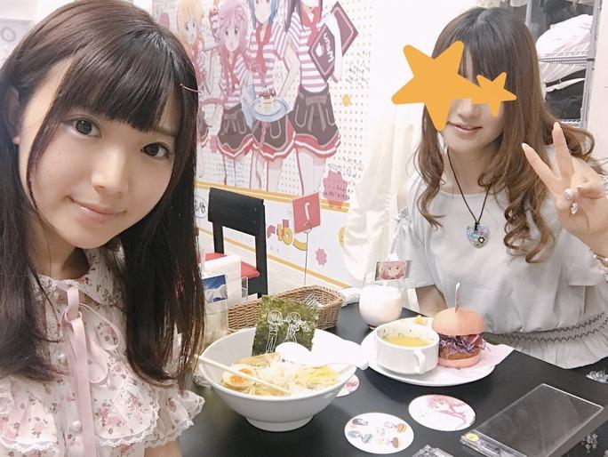 hikaru_akao-180720_a01