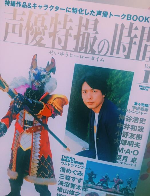 hiroshi_kamiya-180211_a04