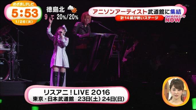 nakamura-a_asakura-numakura-ohashi-fukuhara-hara-yamazaki-machico-m_asakura-nanjo-160126_a10