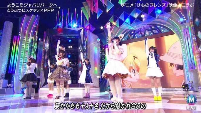 ozaki-motomiya-ono-sasaki-nemoto-tamura-aiba-chikuta-171223_a25