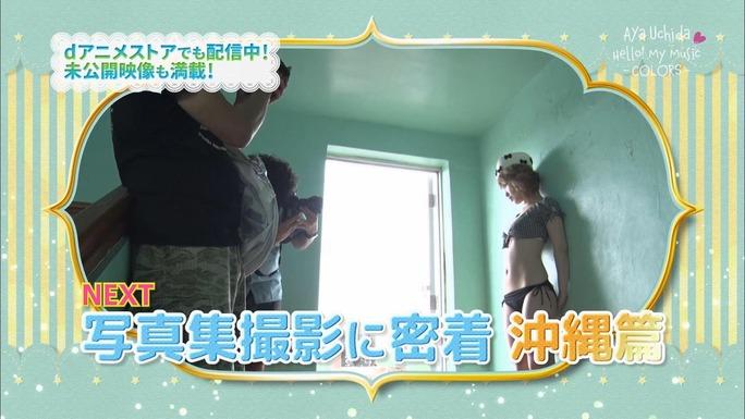 aya_uchida-161127_a05