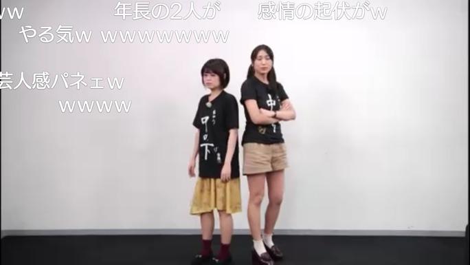 naomi_ozora-chiaki_omigawa-180920_a01