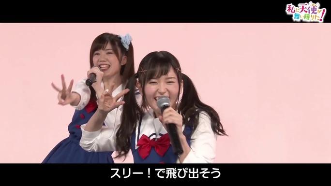 sashide-nagae-kito-owada-ozora-190330_a24