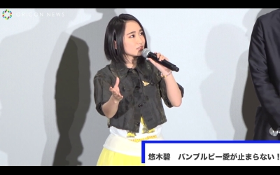 aoi_yuki-t50