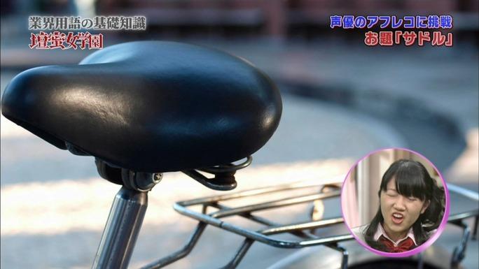 mai_aizawa-130616_a54